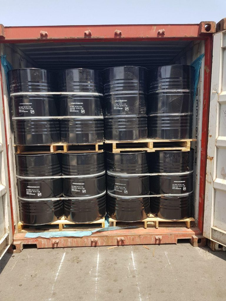 Cutback bitumen- Iran Cutback Bitumen- cutback asphalt